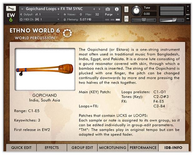 EW 6 Database GUI